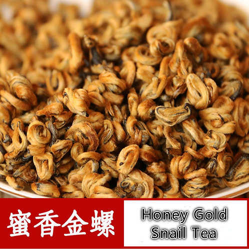 Yunan Black Tea/Dianhong Tea, Chinese Tea Farm Wholesale