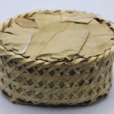 Liu'an Basket Tea