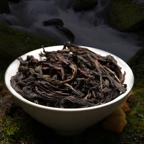 Wuyi Huangmeigui Tea, Wuyi Rock Tea Wholesale