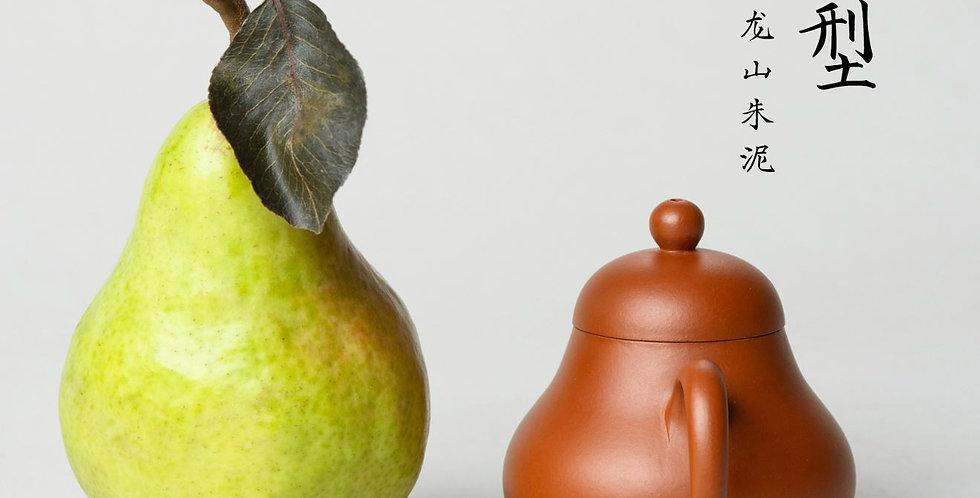 Meng Chen Teapot Collection-Pear Shape Pot, Chaozhou Gongfu Tea Ceremony Tea Set