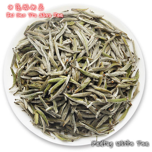 Bai Hao Yin Zhen Tea/Fuding White Tea , Chinese tea farm wholesale