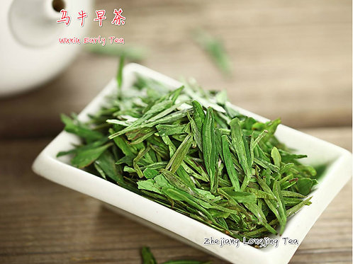 Zhejiang Longjing Green Tea/Wuniu Early Tea, Tea Farm Wholesale