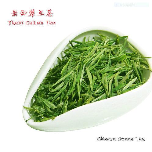 YueXi CuiLanTea/Anhui Green Tea, Tea Farm Wholesale