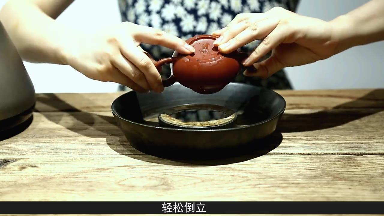 Purple Clay Teapot Types----Meng Chen Teapot