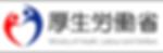 banner_kousei.png