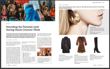 Style Column January 2020