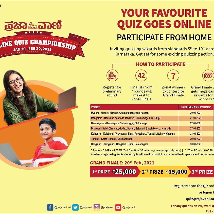Prajavani Quiz Championship