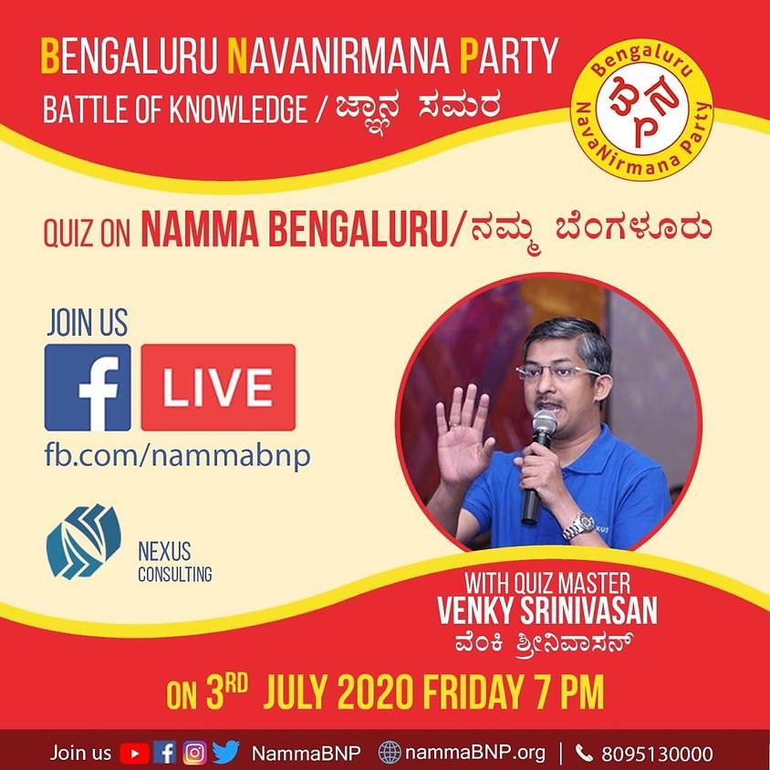 Namma Bengaluru By Venky Srinivasan