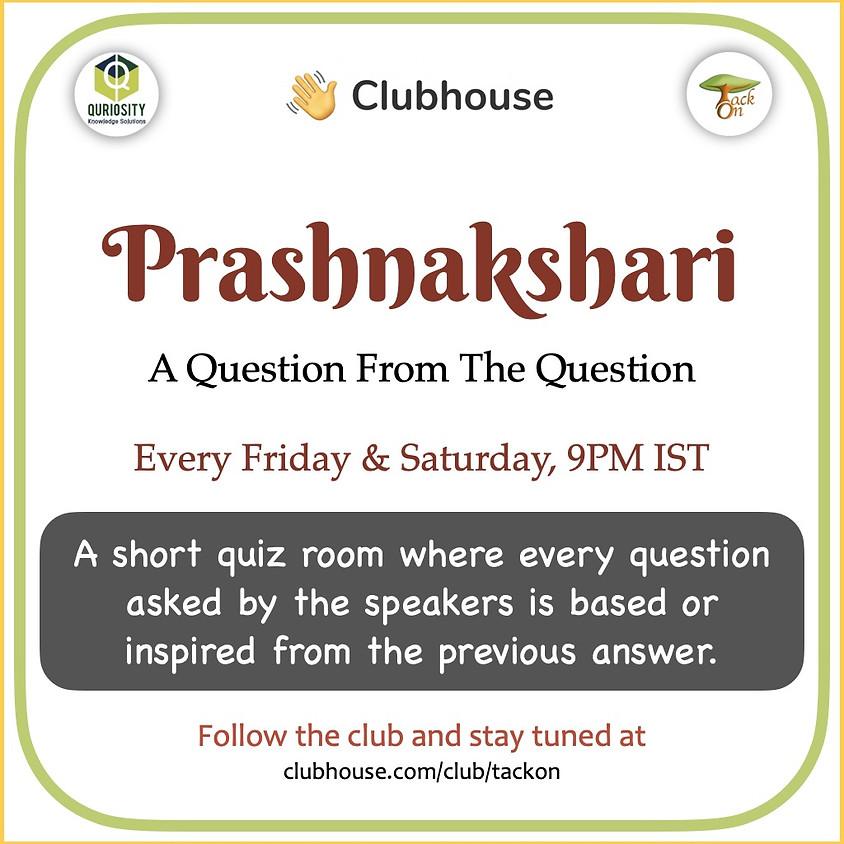 Prashankshari: A Question From The Question | Theme: Politics