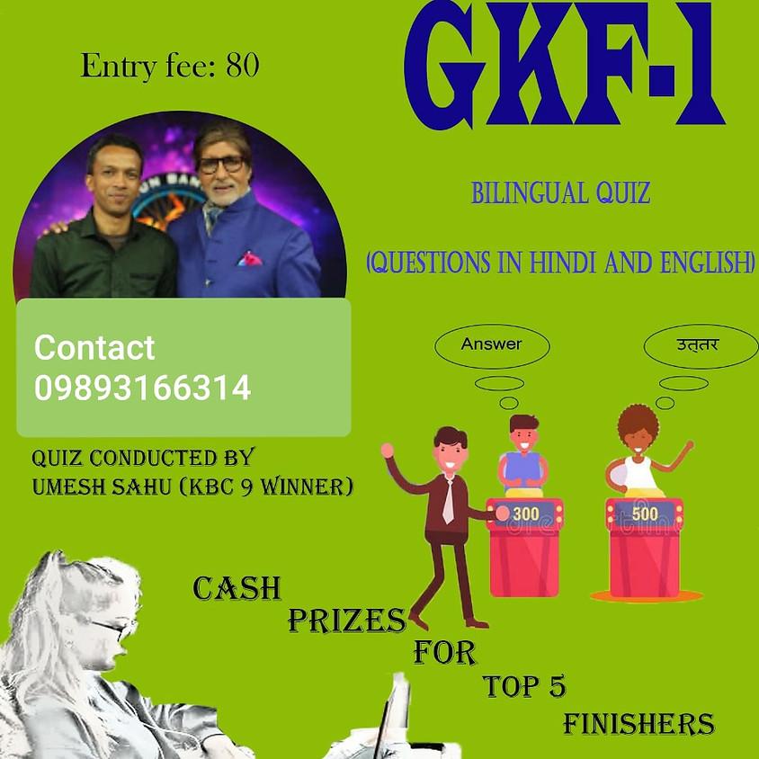 GKF 1   Bilingual Quiz