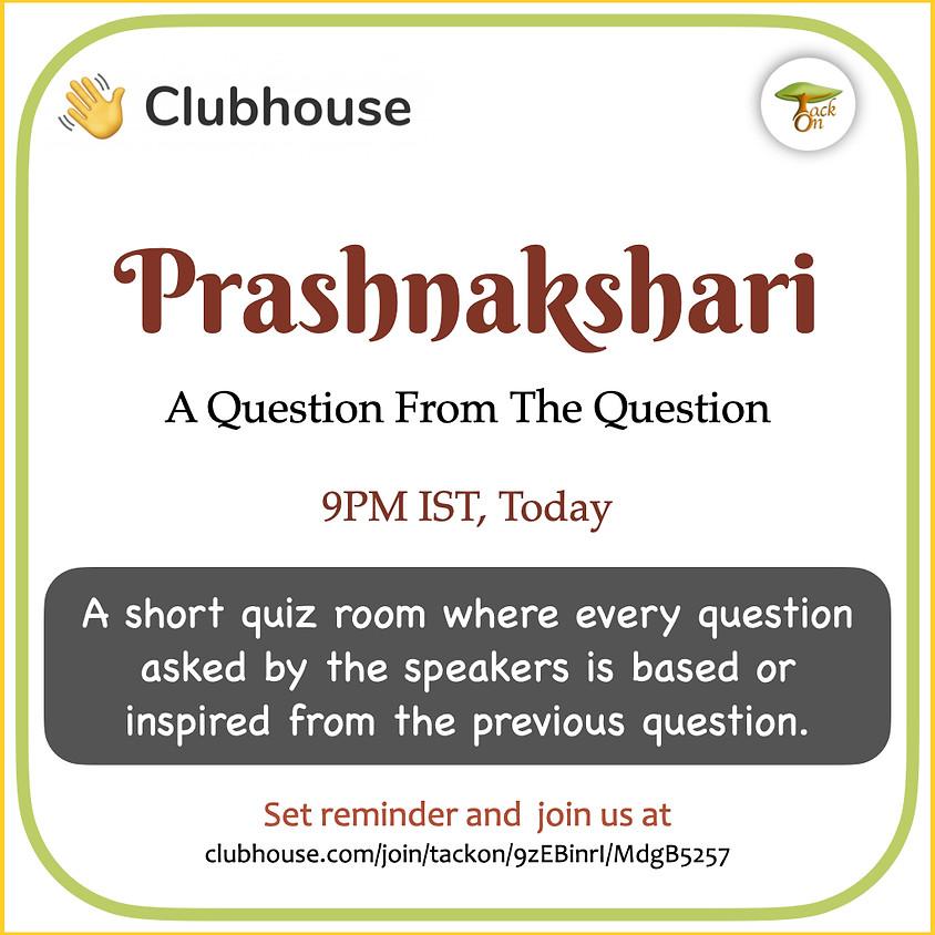 Prashnakshari - A Clubhouse Quiz