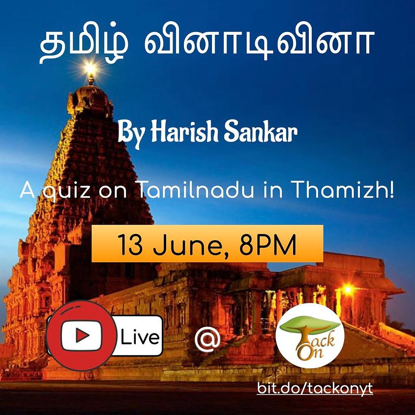 Thamizh Quiz by Harish Sankar | 8 PM, 13 June