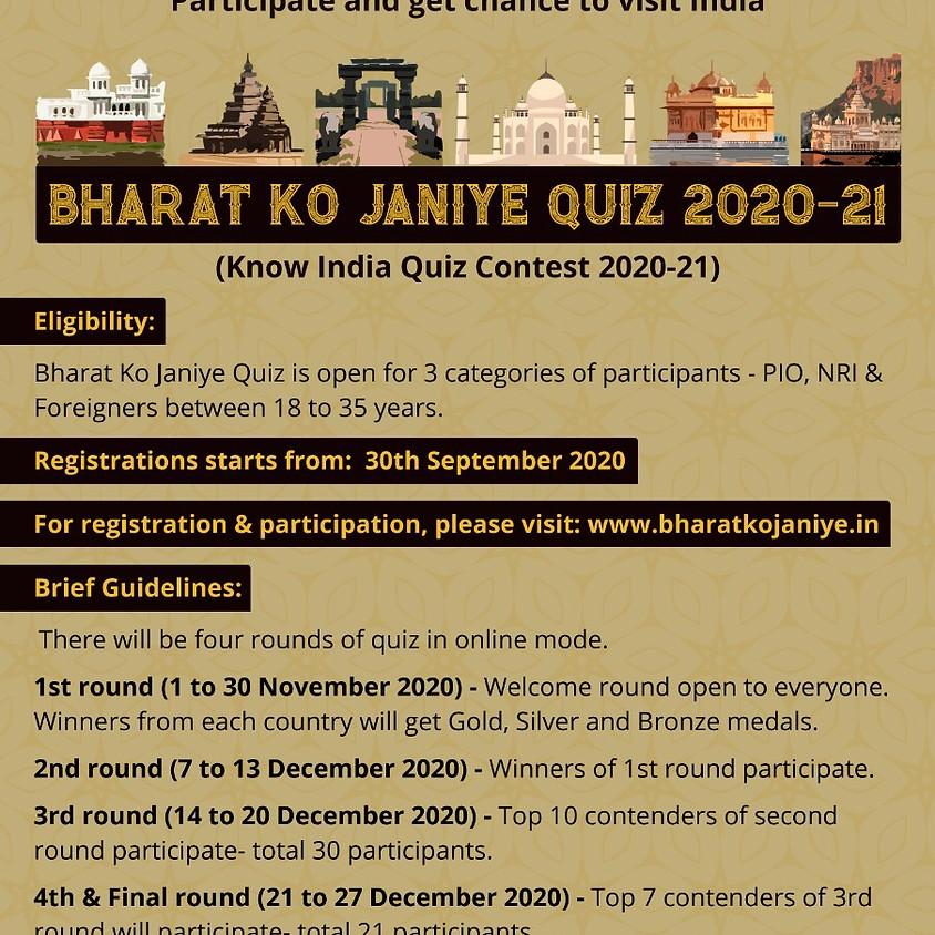 Bharat Ko Janiye