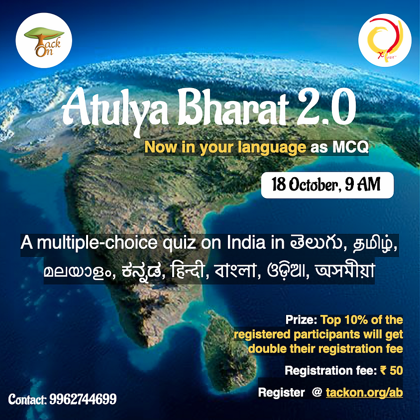 Atulya Bharat 2.0 By TackOn & XQuizIt