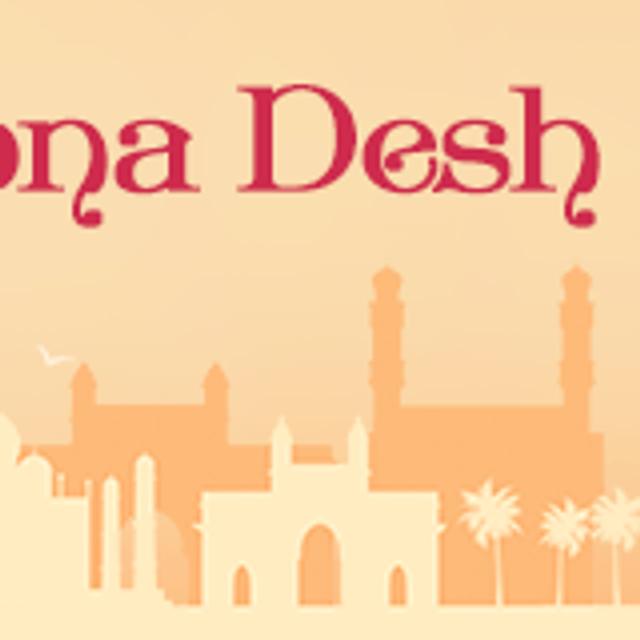 Dekho Apna Desh Quiz Contest