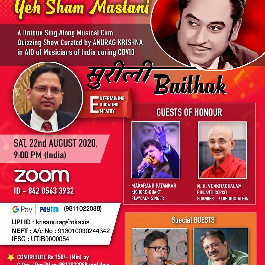 Surili Bhaitak - Yeh Sham Mastani - Kishore Kumar Special - Musical Quiz for the Aid of Musicians of India during COVID