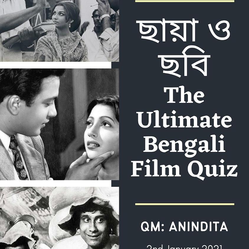 The Ultimate Bengali Quiz By Anindita