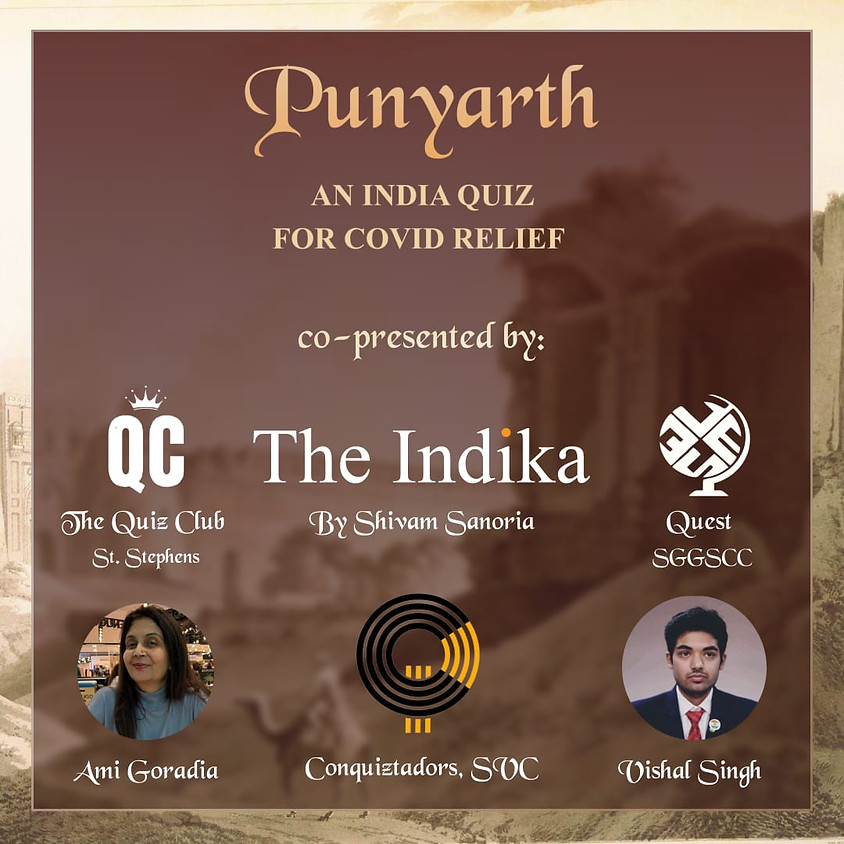 PUNYARTH - An India Quiz to gather funds for COVID Relief
