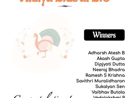 Atulya Bharat 2.0   A Journey