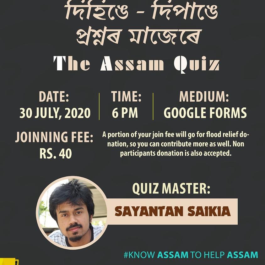 Know Assam To Help Assam By Sayantan Saikia