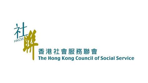 Hong Kong Council of Social Service