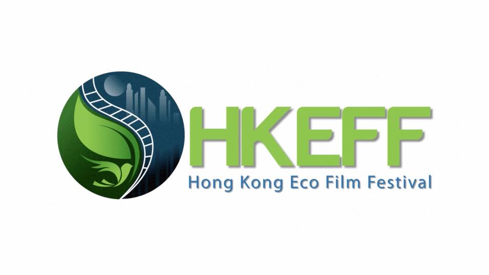 Hong Kong Eco Film Festival
