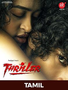 Thriller Tamil.jpg