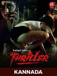 Thriller KANNADA.jpg