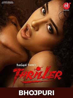 Thriller BHOJPURI.jpg