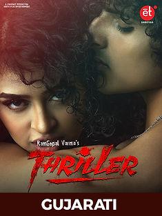 Thriller GUJARATI.jpg