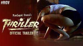 thriller thumbnail.jpg
