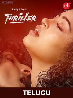 Thriller Telugu.jpg