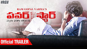 powerstar trailer.jpg