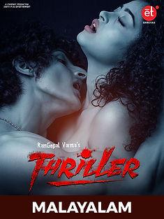 Thriller malayalam.jpg