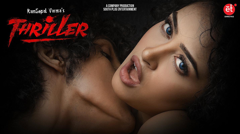 thriller banner final.jpg