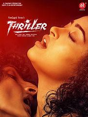 Thriller-750x1000 (1) (1) (1) (1).jpg