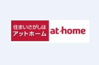 at home.jpg