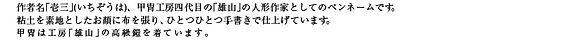 r02_06_035_kotowari.jpg