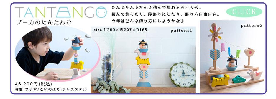 koinobori (2).jpg