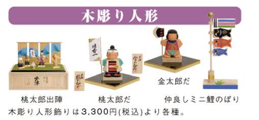 r02_shitsunai_02.jpg
