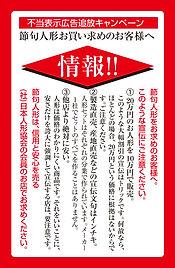 009_toptenpo_06.jpg