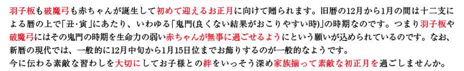 h27_sho_top_05.jpg