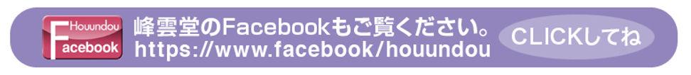 h30_blogface_02.jpg