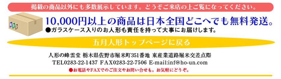 r02_return04_gogatsu.jpg