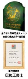 009_toptenpo_04.jpg