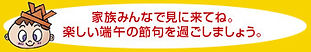 h24_comentcut01.jpg