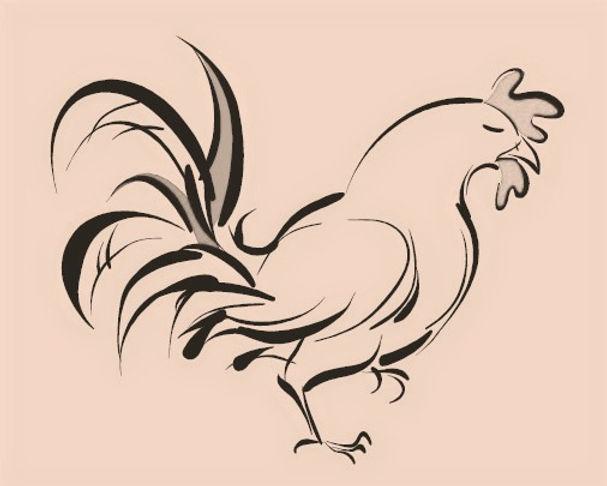 rooster logo_edited.jpg