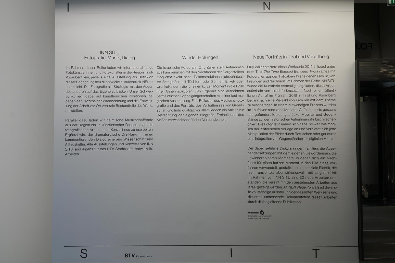 OrlyZailerAusstellungsraum-4.jpg