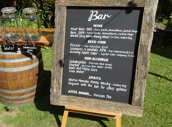 GK Events Hire Signage