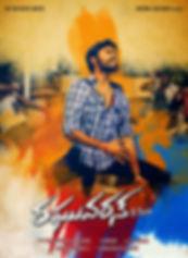 Raghuvaran-Btech-movie-posters-002.jpg